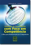 AVALIAÇÃO DE DESEMPENHO COM FOCO EM COMPETÊNCIA